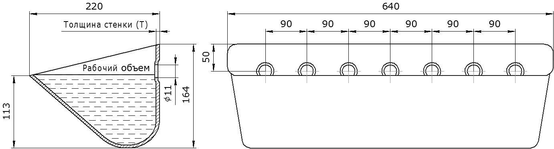 Ковш норийный металлический цельнотянутый SPS 630-215 чертеж