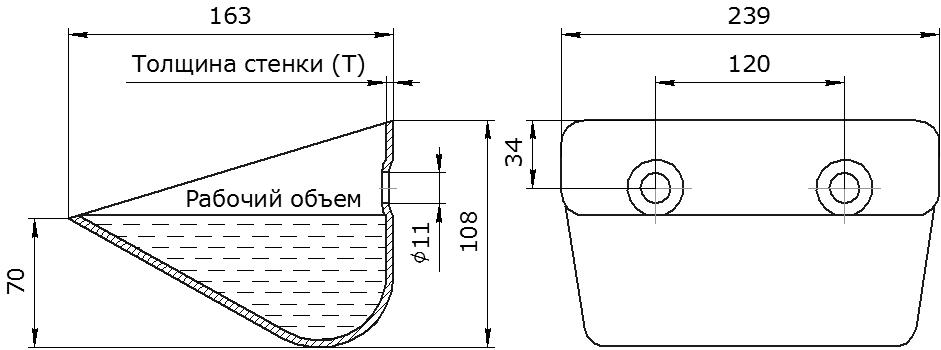 Ковш норийный металлический цельнотянутый S 230-165 чертеж